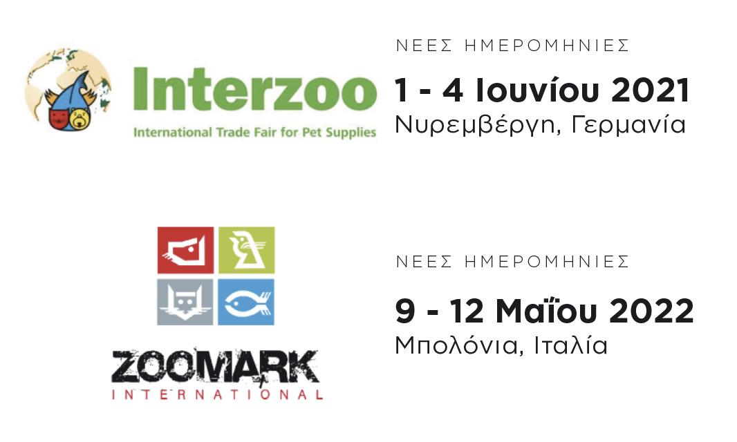 interzoo-zoomark-2020