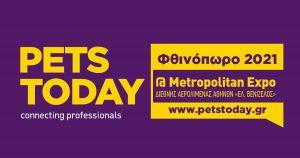 Pets Today – Φθινόπωρο 2021