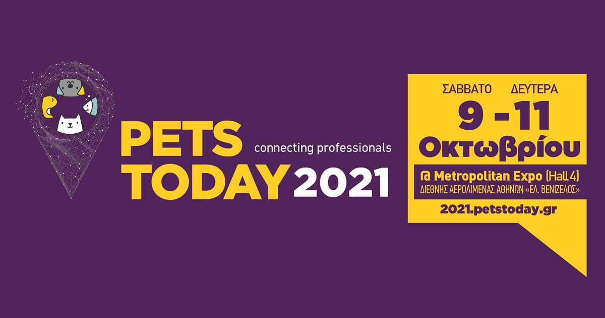 Ξεκίνησε η προετοιμασία για την PETS TODAY 2021