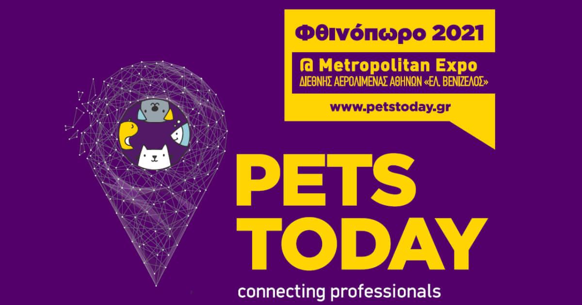 ksekinise-i-proetoimasia-gia-tin-pets-today-2021-1